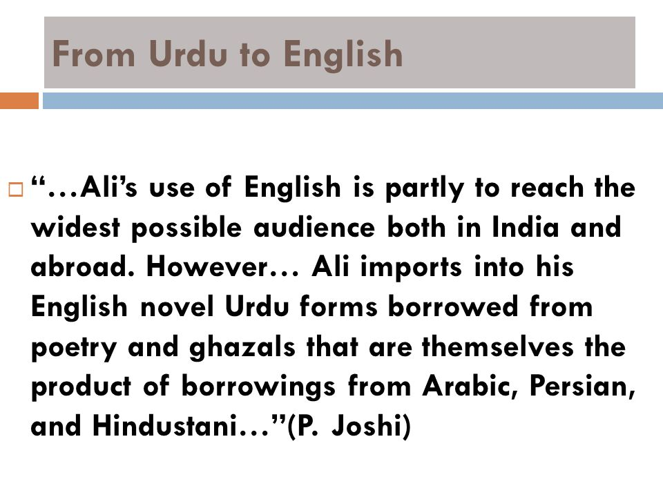 From Urdu to English
