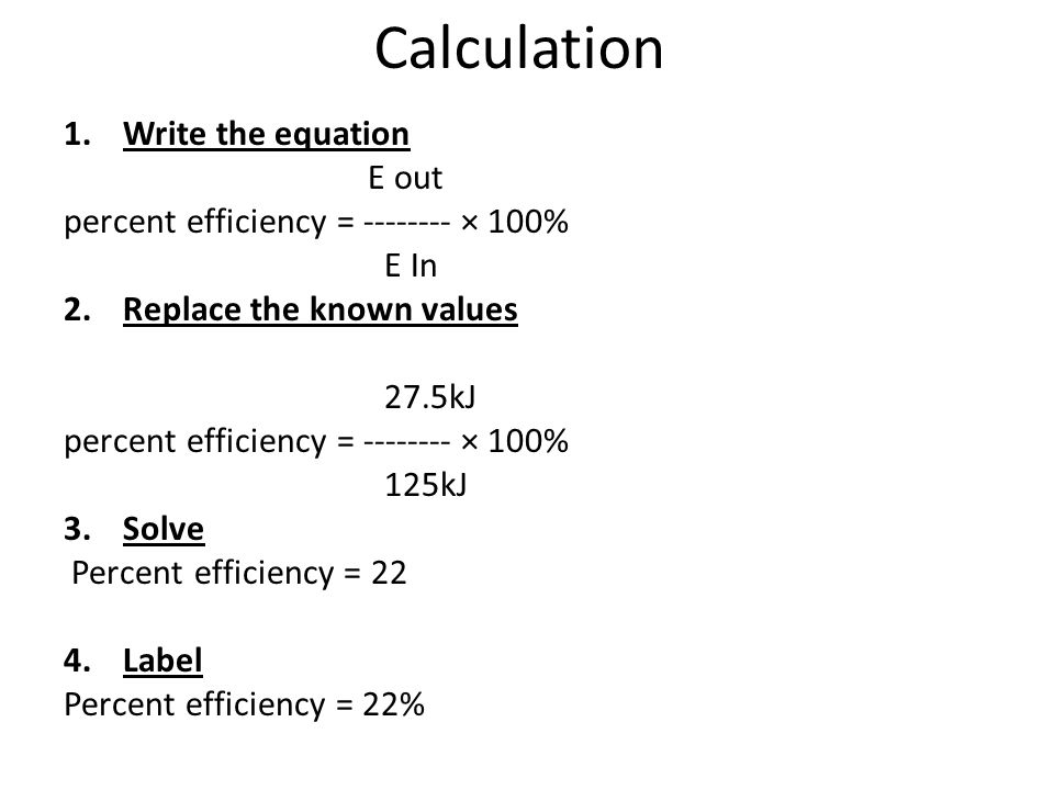 how to write e on calculator