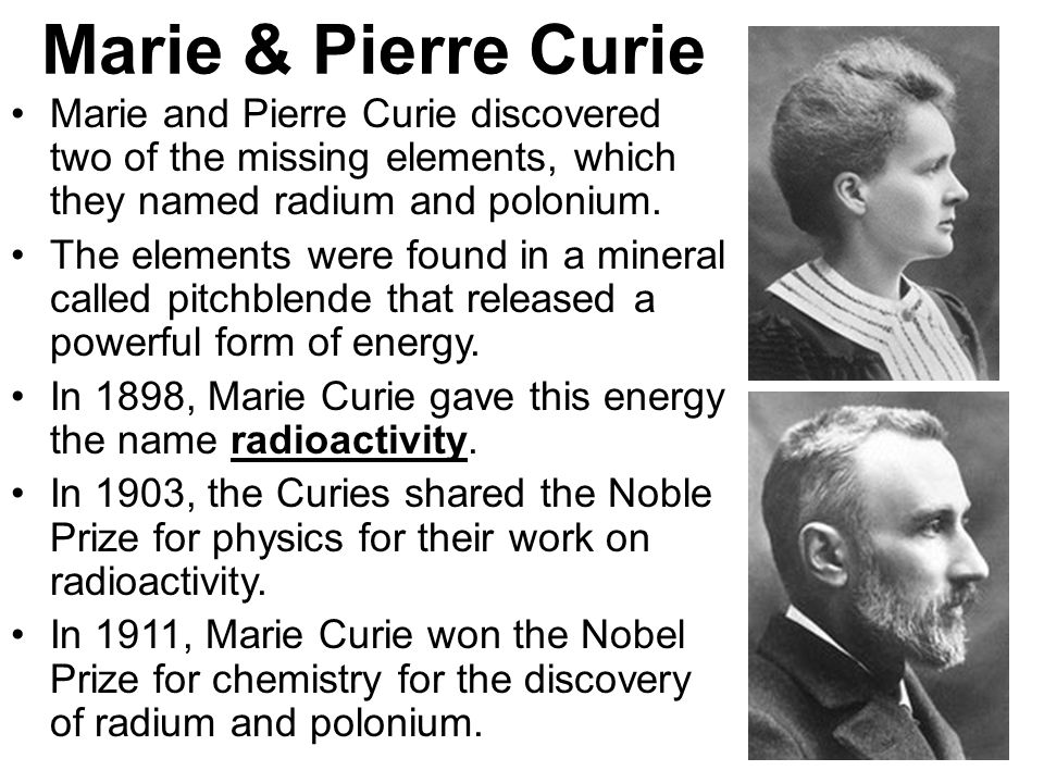 discoveries in chemistry and physics For this discovery, roentgen was awarded the first-ever nobel prize in physics in 1901 quantum theory danish physicist niels bohr is considered one of the most important figures in modern physics.