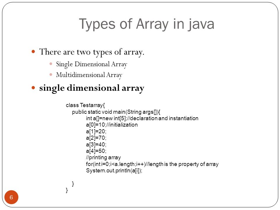 how to set the length of an array in java