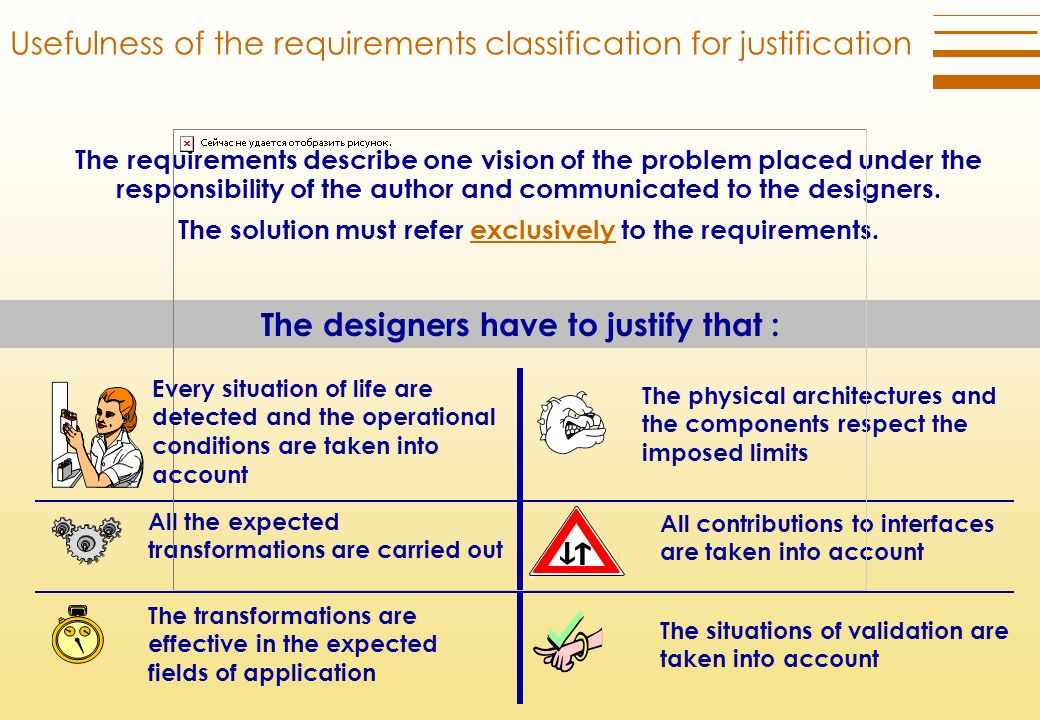definition and operational requirements The operational plan provides highly detailed information about what must be done to achieve the goals and objectives set within the strategic plan.