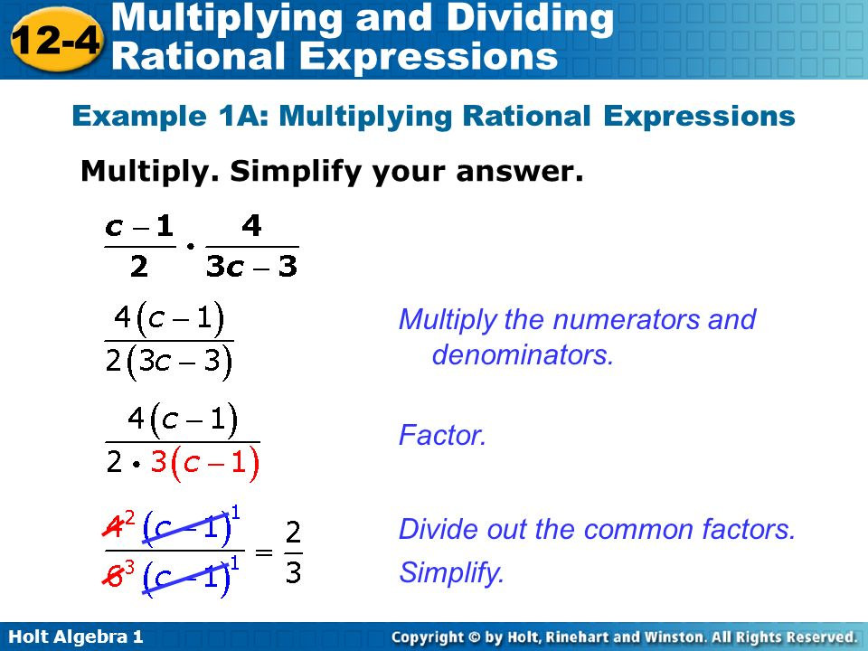 Multiplying and Dividing Rational Expressions ppt video online – Multiplying Rational Expressions Worksheet