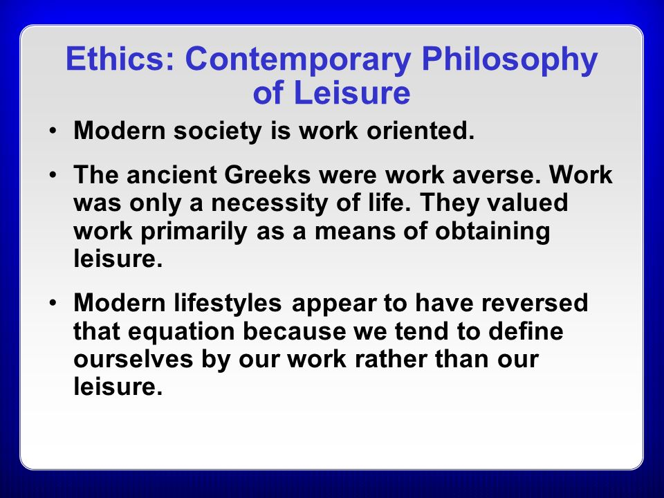 an analysis of the importance of ethical principles in our modern society Importance of ethics ethics and ethical principles extend to all spheres of human activity  then why are there so many ethical disputes and issues in our society .