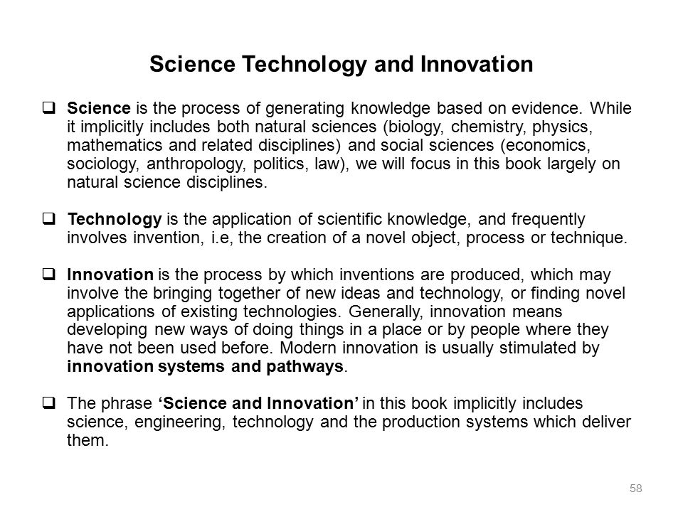 recent scientific and technological innovations essay An example of research that is focused on resolving scientific and technological problems in this field is the study carried advances in medical technology.