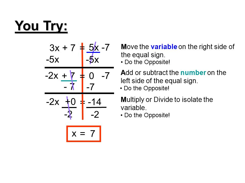 how to solve 9x-11 5x 7