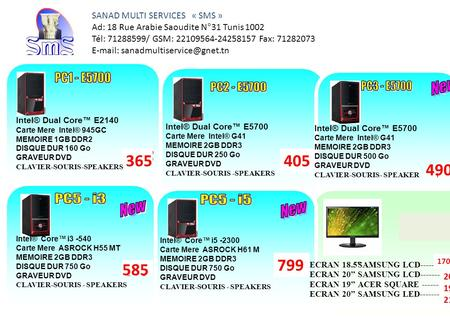 SANAD MULTI SERVICES « SMS »