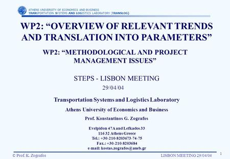 ATHENS UNIVERSITY OF ECONOMICS AND BUSINESS TRANSPORTATION SYSTEMS AND LOGISTICS LABORATORY (TRANSLOG) 1 © Prof. K. ZografosLISBON MEETING 29/04/04 Transportation.