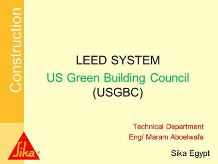 US Green Building Council (USGBC)