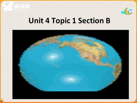 Unit 4 Topic 1 Section B. Teaching aims and demands 1. Master some new words: technology, introduction master expect 2. Learn the usage of object complement: