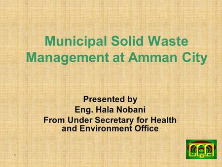 Municipal Solid Waste Management at Amman City