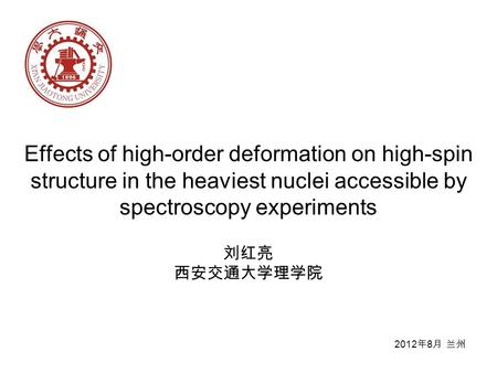 1 Effects of high-order deformation on high-spin structure in the heaviest nuclei accessible by spectroscopy experiments 2012 8.