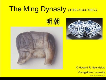The Ming Dynasty ( /1662) 明朝 title © Howard R. Spendelow
