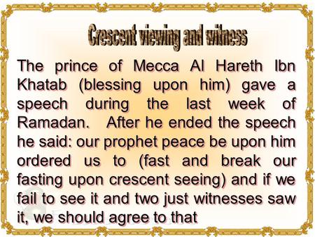The prince of Mecca Al Hareth Ibn Khatab (blessing upon him) gave a speech during the last week of Ramadan. After he ended the speech he said: our prophet.