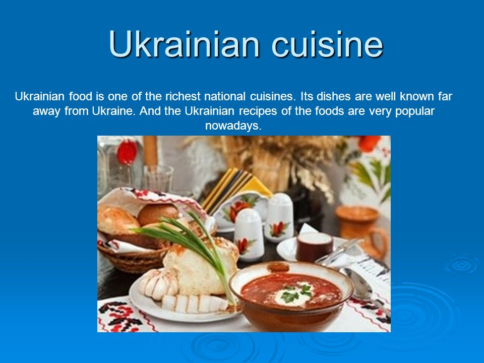 Ukrainian cuisine Ukrainian food is one of the richest national cuisines. Its dishes are well known far away from Ukraine. And the Ukrainian recipes of. - ppt video online download