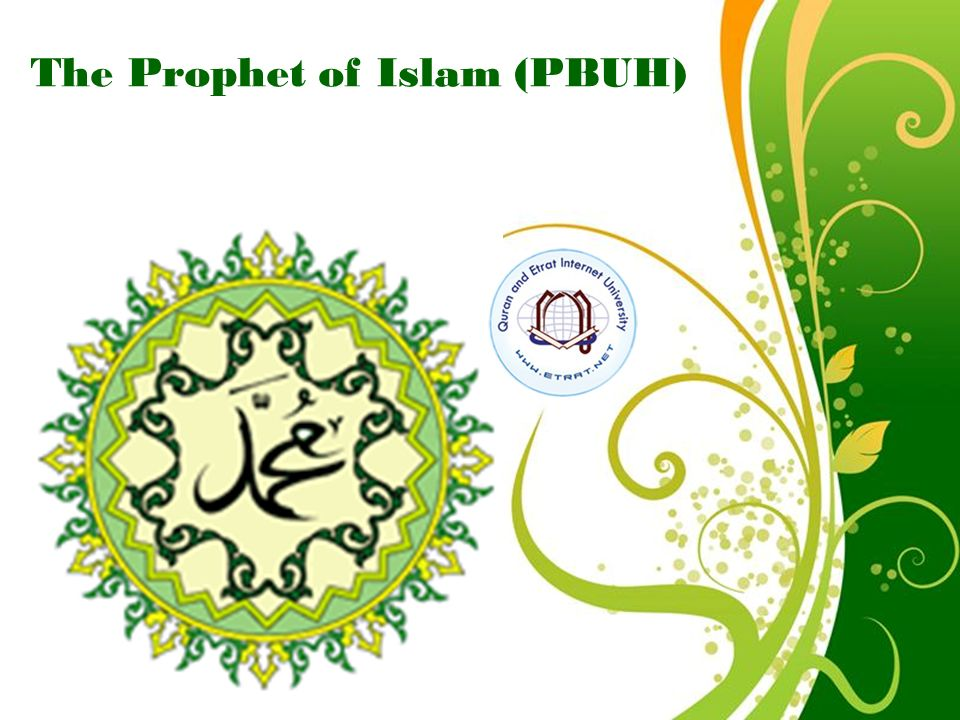 Free Powerpoint Templates Page 1 Free Powerpoint Templates The Prophet Of Islam Pbuh Ppt Download