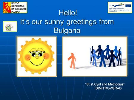 "Hello! It's our sunny greetings from Bulgaria Hello! It's our sunny greetings from Bulgaria ""St.st.Cyril and Methodius"" DIMITROVGRAD."