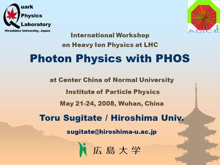 Photon Physics with PHOS