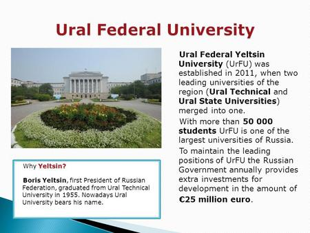 Ural Federal Yeltsin University (UrFU) was established in 2011, when two leading universities of the region (Ural Technical and Ural State Universities)