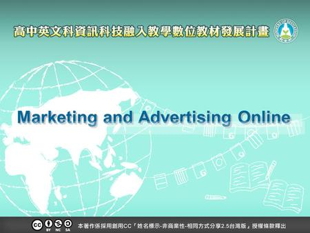 Marketing and Advertising Online. Ads online Ads online Ads online Ads online Do you find the differences between the two Ads? Ads on Ads on newspapers.