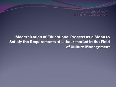 Modernization of Educational Process as a Mean to Satisfy the Requirements of Labour-market in the Field of Culture Management.