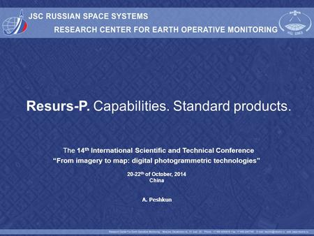 "Resurs-P. Capabilities. Standard products. A. Peshkun The 14 th International Scientific and Technical Conference ""From imagery to map: digital photogrammetric."