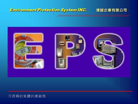 Environment Protection System INC.. GAS DETECTION SENSOR.