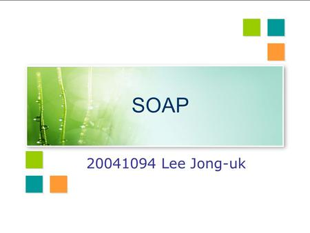 SOAP 20041094 Lee Jong-uk. Introduction What is SOAP? The features of SOAP The structure of SOAP SOAP exchange message model & message Examples of SOAP.