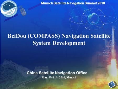 BeiDou (COMPASS) Navigation Satellite System Development