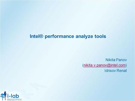 Intel® performance analyze tools Nikita Panov Idrisov Renat.