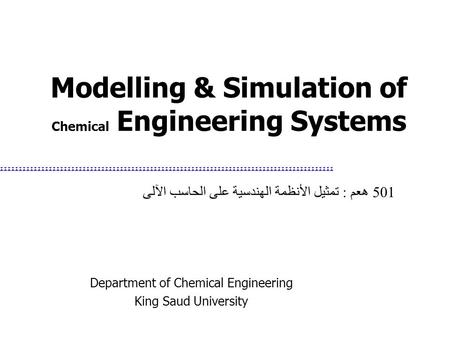 Modelling & Simulation of Chemical Engineering Systems