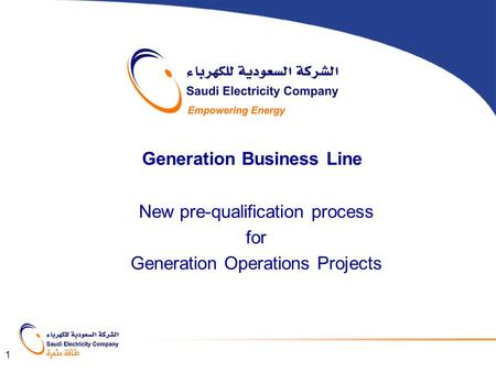 Generation Business Line