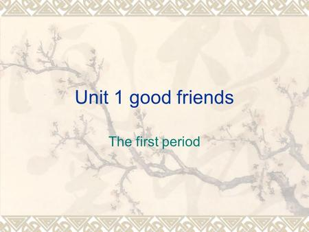 Unit 1 good friends The first period. Teaching aims  1 learn and master the following  Words :honest, brave, loyal,wise,mirror  Phrase : be fond of.