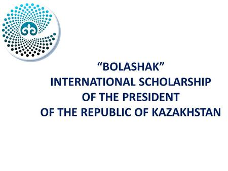 """Bolashak"" International Scholarship marks its 20th anniversary"
