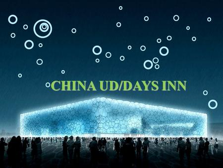 CHINA UD/DAYS INN. Class 1 Introduction to Strategy for Effective Quality Service Delivery Examples from Disney and <strong>Marriott</strong> International. Why quality.