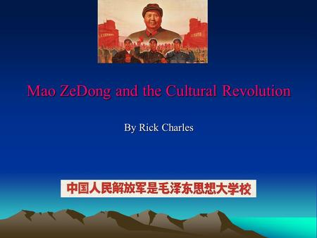 Mao ZeDong and the Cultural Revolution By Rick Charles.