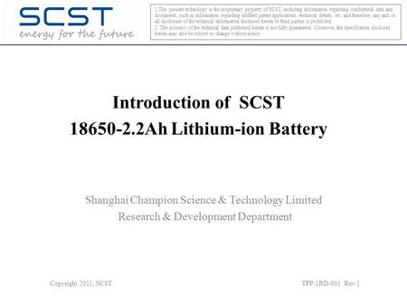 Introduction of SCST 18650-2.2Ah Lithium-ion Battery 1.The present technology is the proprietary property of SCST, including information regarding confidential.