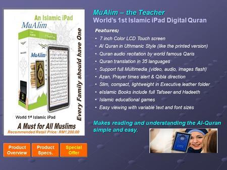 Read and Memorize Full Surah Al-Mulk in Audio MP3 - ppt download