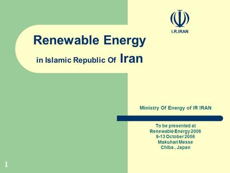Renewable Energy in Islamic Republic Of Iran