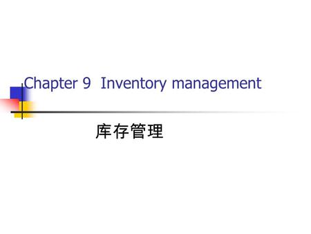 Chapter 9 Inventory management 库存管理. AIMS OF THE CHAPTER UNDERSTAND why organizations hold stocks ANALYSE the costs of holding stock CALCULATE economic.