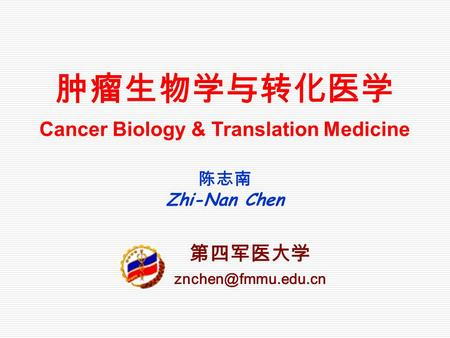 Cancer Biology & Translation Medicine