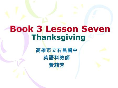 Book 3 Lesson Seven Thanksgiving
