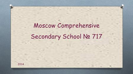 Moscow Comprehensive Secondary School № 717 2014.
