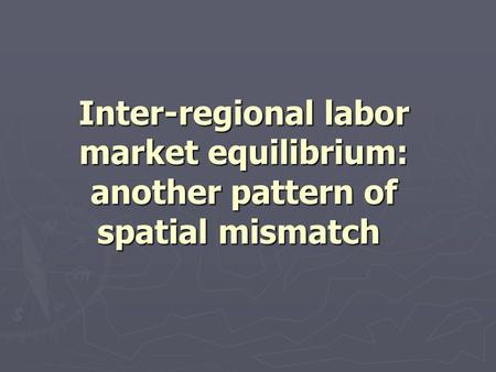 Inter-regional labor market equilibrium: another pattern of spatial mismatch.
