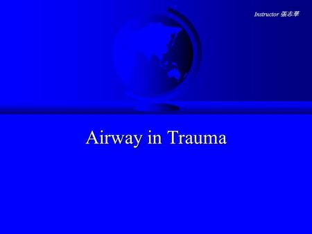 Instructor 張志華 Airway in Trauma. Instructor 張志華 Indications n Control IICP –PaCO2 : 25-30 mmHg n Respiratory failure –CPR, flail chest, severe shock n.