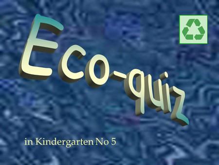 In Kindergarten No 5. Ecological quiz A recapitulation of celebration of the Day of Earth was quiz from the knowledge about the ecology. Participants.