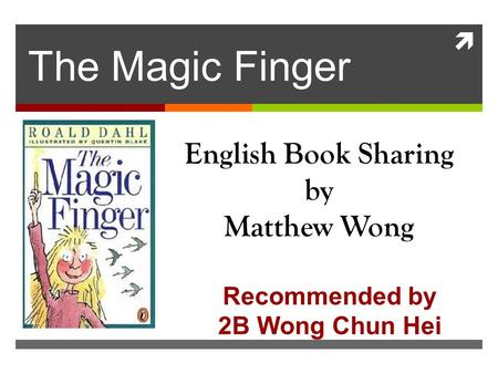  The Magic Finger English Book Sharing by Matthew Wong Recommended by 2B Wong Chun Hei.