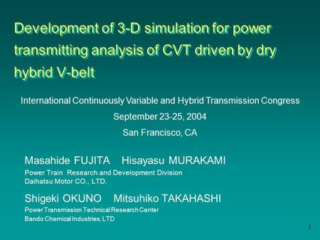 International Continuously Variable and Hybrid Transmission Congress