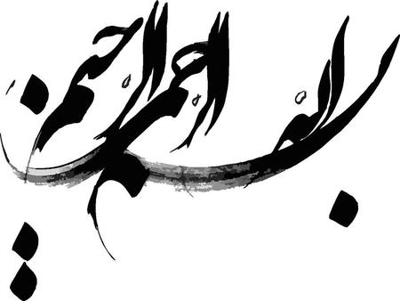 P. Pathophysiology Normally, the majority of adult hemoglobin (HbA) is composed of four protein chains, two α and two β globin chains arranged into.
