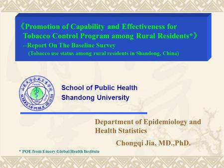 《 Promotion of Capability and Effectiveness for Tobacco Control Program among Rural Residents* 》 --Report On The Baseline Survey (Tobacco use status among.