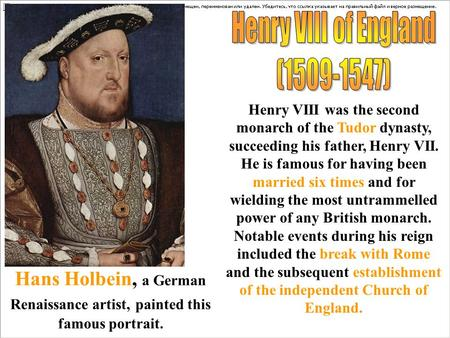 Henry VIII was the second monarch of the Tudor dynasty, succeeding his father, Henry VII. He is famous for having been married six times and for wielding.